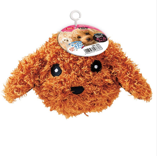 Marukan Ball Shape Toy Poodle with Squeaker