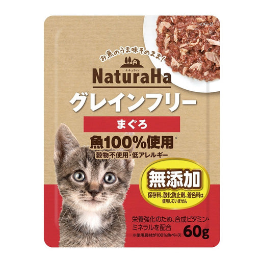 Sunrise Naturaha Tuna Wet Food for Cat 60g X6
