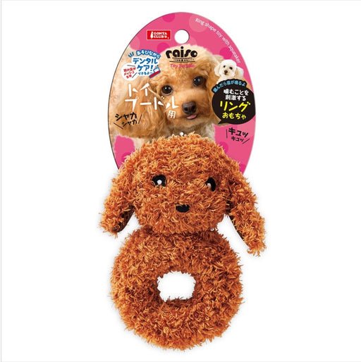 Marukan Ring Shape Toy Poodle with Squeaker