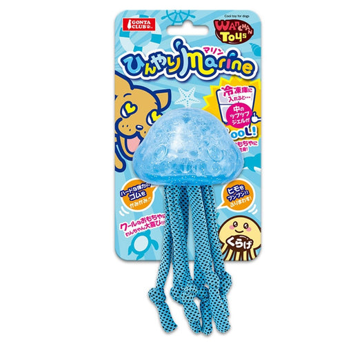 Marukan Cool Jellyfish Toys for Dog