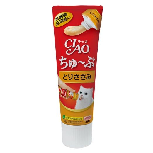 Ciao Churu Tube - Chicken Fillet Grain-Free Liquid Cat Treat 80g X3