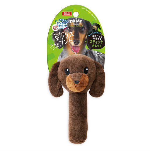 Marukan Stick Shaped Toy Dachshund with Squeaker