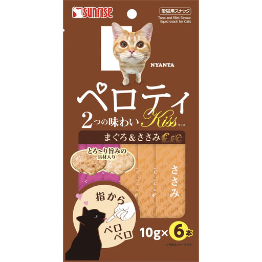 Sunrise Nyanta Perotei Kiss Duo-Pack Tuna & Chicken Liquid Cat Treats