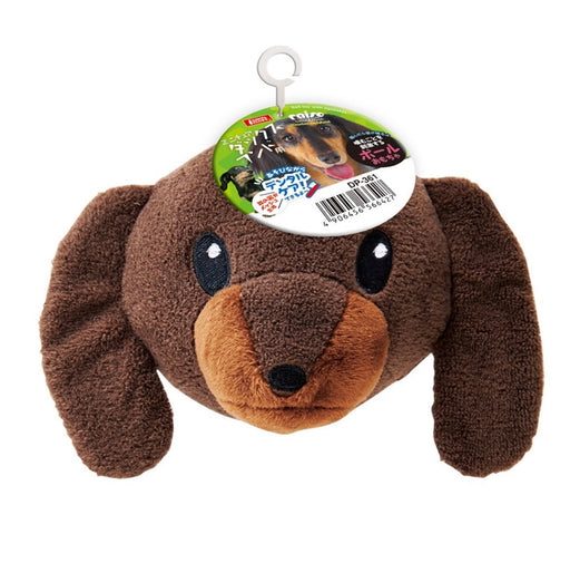 Marukan Ball Shaped Toy Dashshund with Squeaker