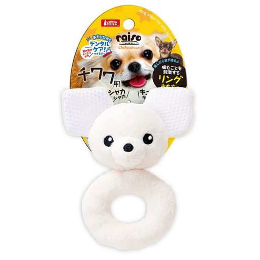 Marukan Ring Shaped Toy Chihuahua with Squeaker