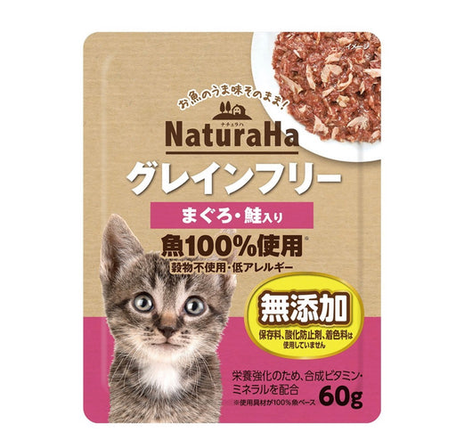 Sunrise Naturaha Tuna & Salmon Wet Food for Cat 60g X6