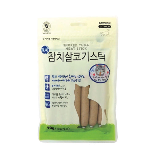 Bowwow Korea - Smoked Tuna Meat Stick 70g