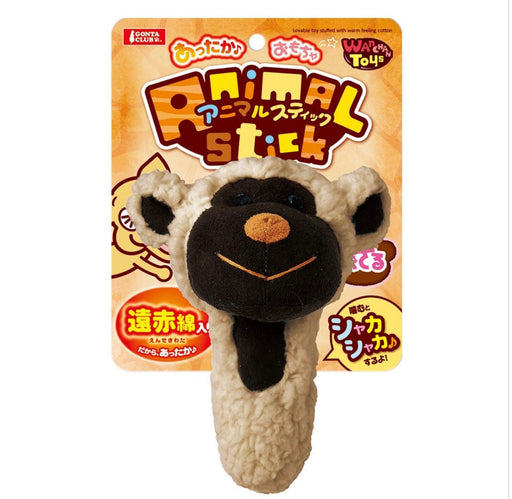 Marukan Lovable Sheep Stuffed Warm Feeling Toy for Dog