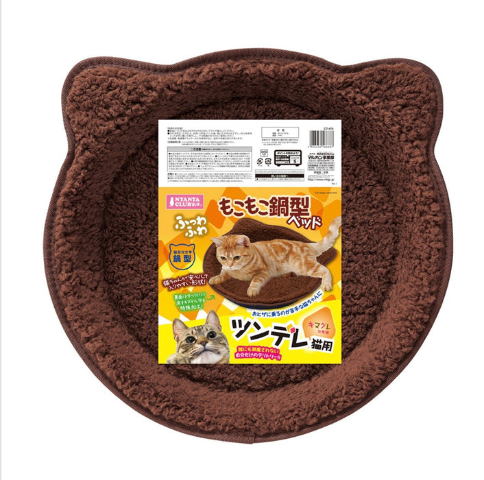 Marukan Shape Warm Bed - Brown