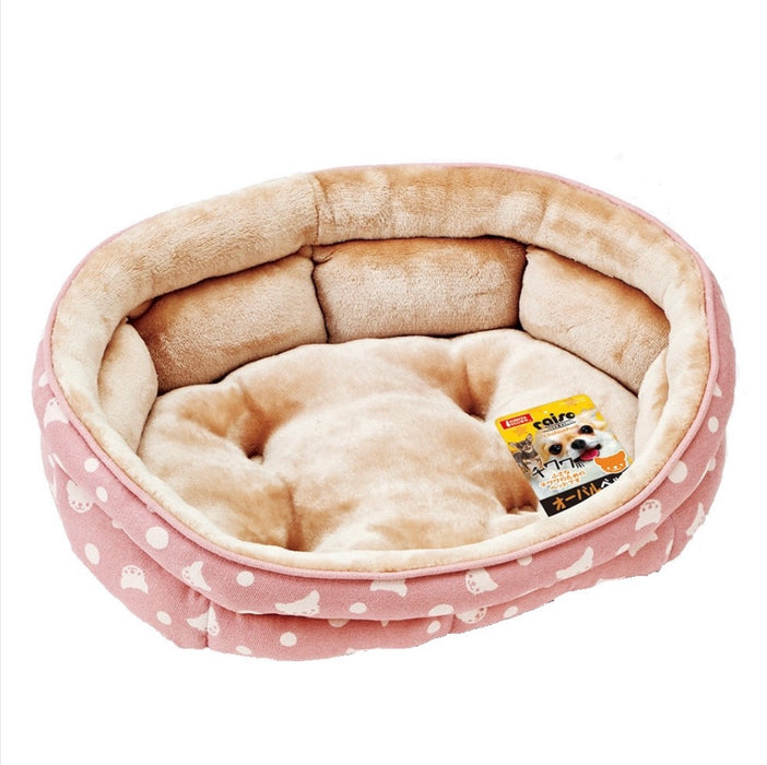 Marukan Oval Bed