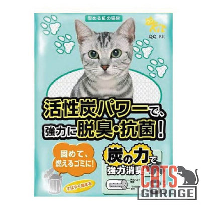 QQ Kit - Recyclable Paper Cat Litter 8L - Charcoal