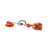 HUSQVARNA 520iLX Grass Trimmer - Skin Only