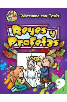Image of Reyes Y Profetas Coloring Book