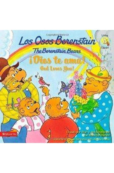 Los Osos Berenstain, Dios Te Ama / God Loves You