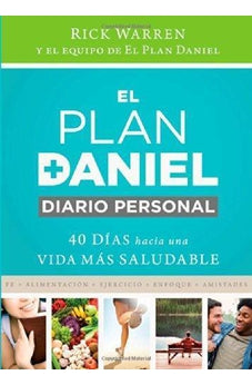 DANIEL PLAN JOURNAL SC 9780829763874