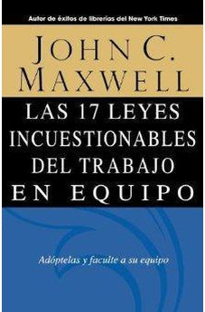17 Leyes Incust Revised