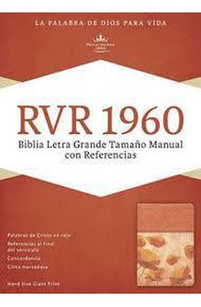 Image of Rvr 1960 Letra  Grande Tamaño Manual Con Referencias  Damasco/Coral Símil Piel