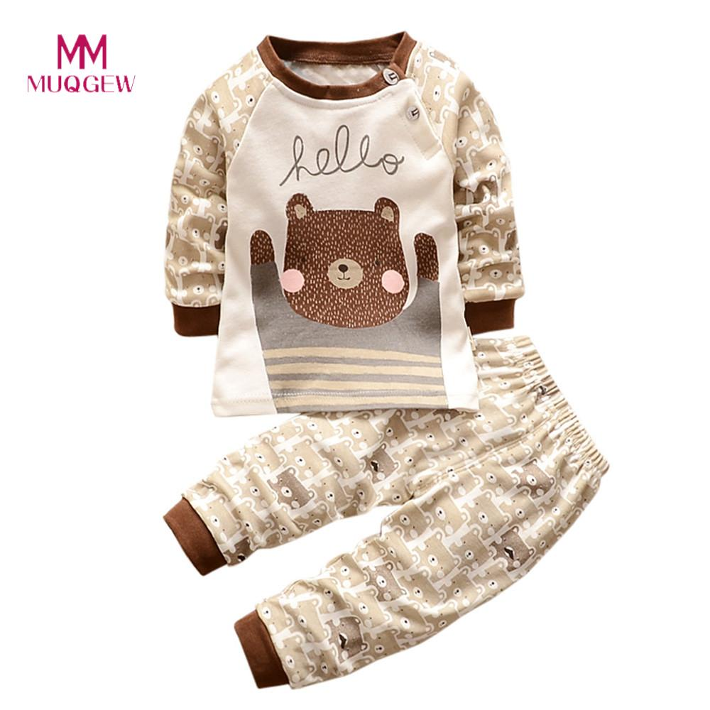 Children Clothing Set