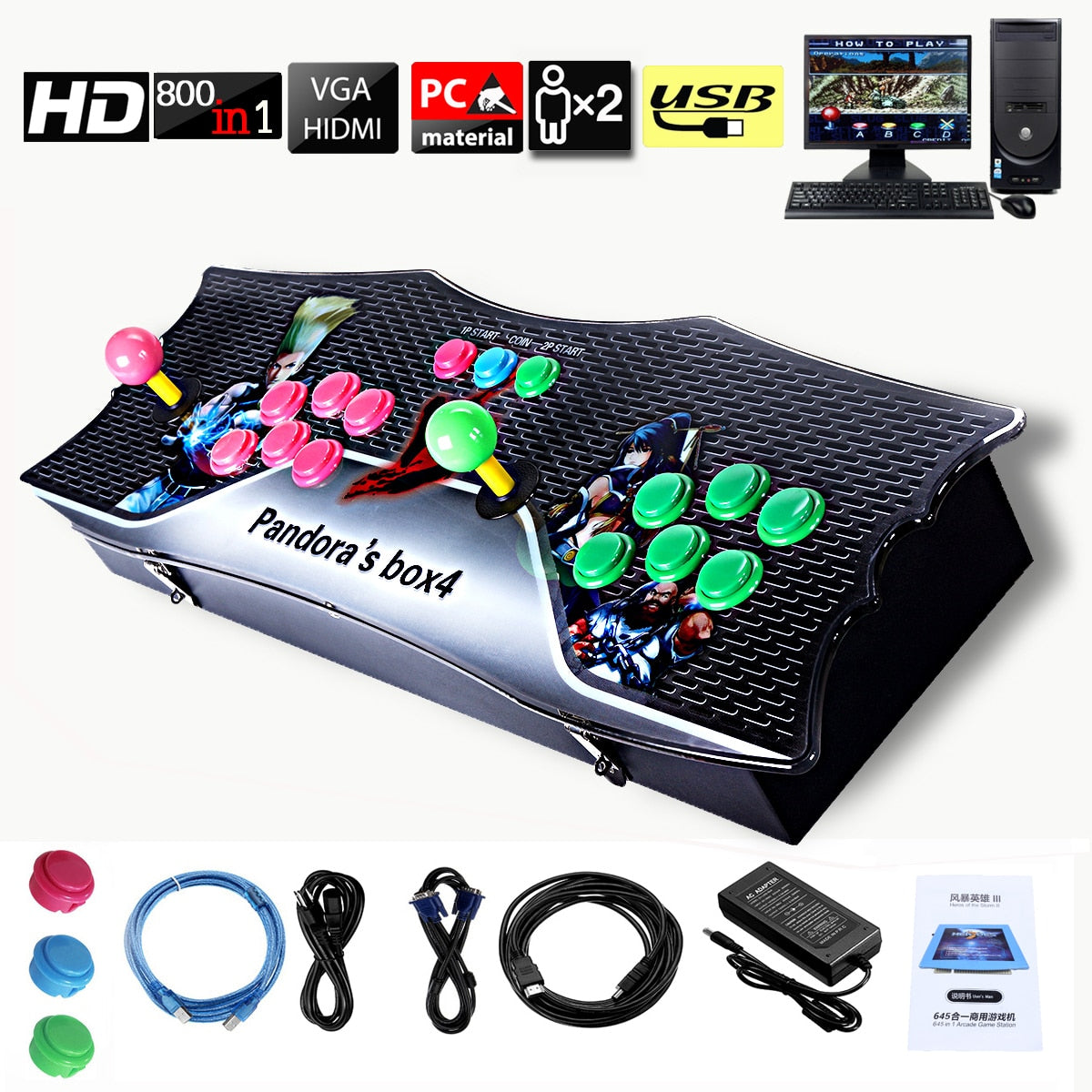 Box 6s Multiplayer Home Arcade Console 645 Games in 1  2 Players Joystick