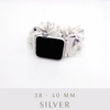 Marble Apple Watch Band
