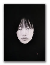 Load image into Gallery viewer, White I - Darkness Series | Drawing