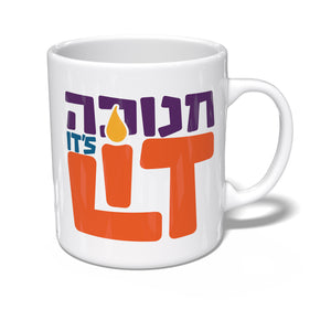Chanukah It's Lit Mug