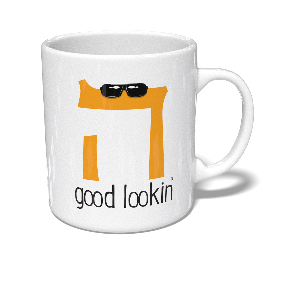 Hey Good Lookin' Mug
