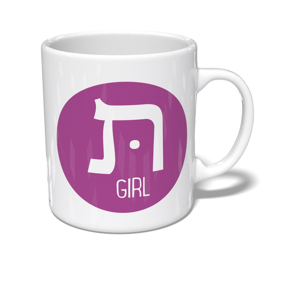 Tough Girl Mug