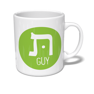 Tough Guy Mug