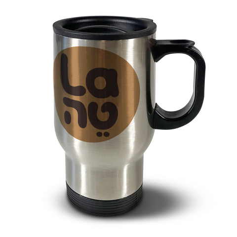 NEW!!  Latte Travel Mug