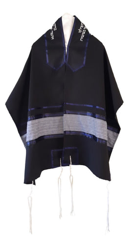 Majestic Royal-Looking Black Bar Mitzvah Tallit Set