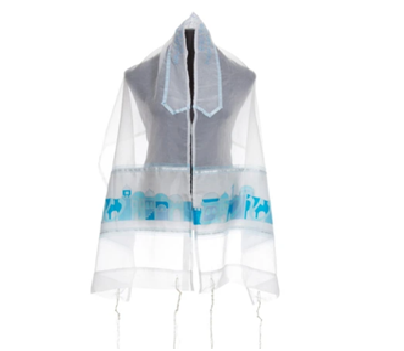 Choose Your Desired Jerusalem Tallit from Galilee Silks