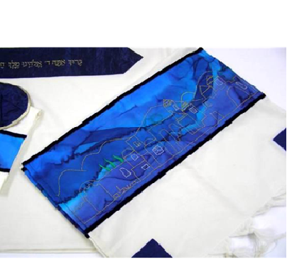 Tallit With Jerusalem Embroided In Gold