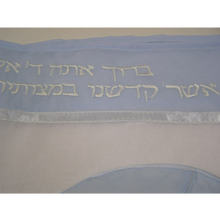Load image into Gallery viewer, Light Blue Tallit for women With Wave Decoration
