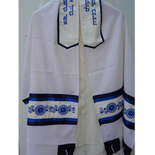 Load image into Gallery viewer, Blue Embroidered Wool Tallit
