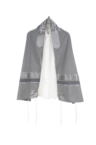 Distinguished Gray Viscose Tallit with Silver Trimming, Hebrew Prayer Shawl, Bar Mitzvah Tallit Set, Tallit Prayer Shawl, Custom Tallit, Modern Tallit, Contemporary Tallit main
