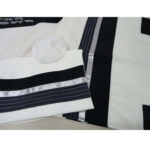 Wool Tallit for Bar Mitzva