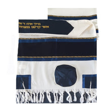 Load image into Gallery viewer, Gold, Blue and Black Decorations Wool Tallit, Bar Mitzvah Tallit Set SET