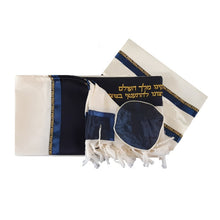 Load image into Gallery viewer, Gold, Blue and Black Decorations Wool Tallit, Bar Mitzvah Tallit Set,