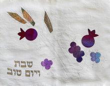 Load image into Gallery viewer, Silk Pomegranates, Grapes and Oat Hand Painted Appliques Challah Cover 2