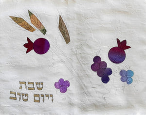 Silk Pomegranates, Grapes and Oat Hand Painted Appliques Challah Cover 2