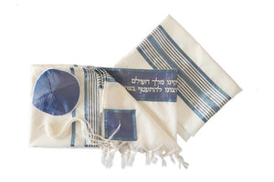 Refreshing White and Blue Tallit, Bar Mitzvah Tallit Set, Jweish Prayer