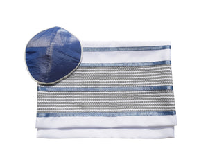 Smoked Blue with Light Blue Stripes Tallit, Bar Mitzvah Tallit bag and kippah