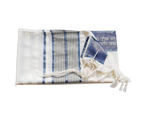 Smoked Blue with Light Blue Stripes Tallit, Bar Mitzvah Tallit flat 2