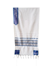 Load image into Gallery viewer, Smoked Blue with Light Blue Stripes Tallit, Bar Mitzvah Tallit hang
