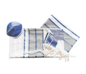 Smoked Blue with Light Blue Stripes Tallit, Bar Mitzvah Tallit Set