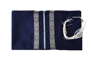 Navy Blue Tallit, Bar Mitzvah Tallit, Hebrew Prayer Shawl,