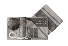 Load image into Gallery viewer, Light Grey Tallit, Bar Mitzvah Tallit Set, Modern Tallit, Contemporary Tallit Set
