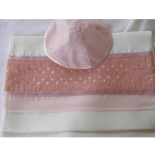 Load image into Gallery viewer, Pink Star of David Tallit for women, girls tallit, bat mitzvah tallit, tallit for women, pink tallit bag