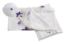 Load image into Gallery viewer, Silk Tallit for girl, flower tallit, purple tallit, Bat Mitzvah Tallit, girls tallit, womens tallit, tallit for bat mitzha,Hand made Tallit set by Galilee Silks